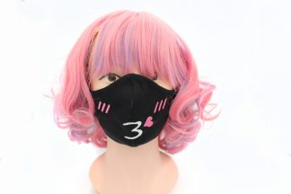 Cotton Kawaii Adult Face Mask With Filter Pocket - Handmade Made in USA - Rewashable - Resusable - Kawaii Kiss Face